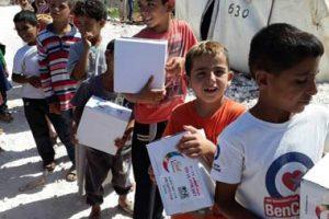 syria-eidgifts